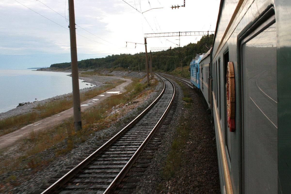 Trans-Siperian junamatka, Shining Journey -matkablogi